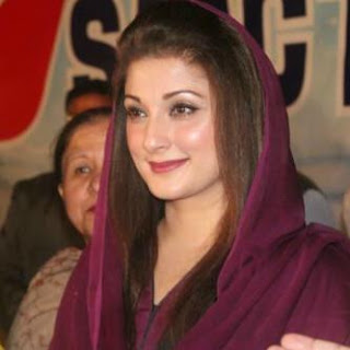 Maryam Nawaz Sharif celebrating PML (N)'s victory in Pakistan Celebrities
