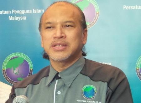 Datuk Nadzim Johan PPIM