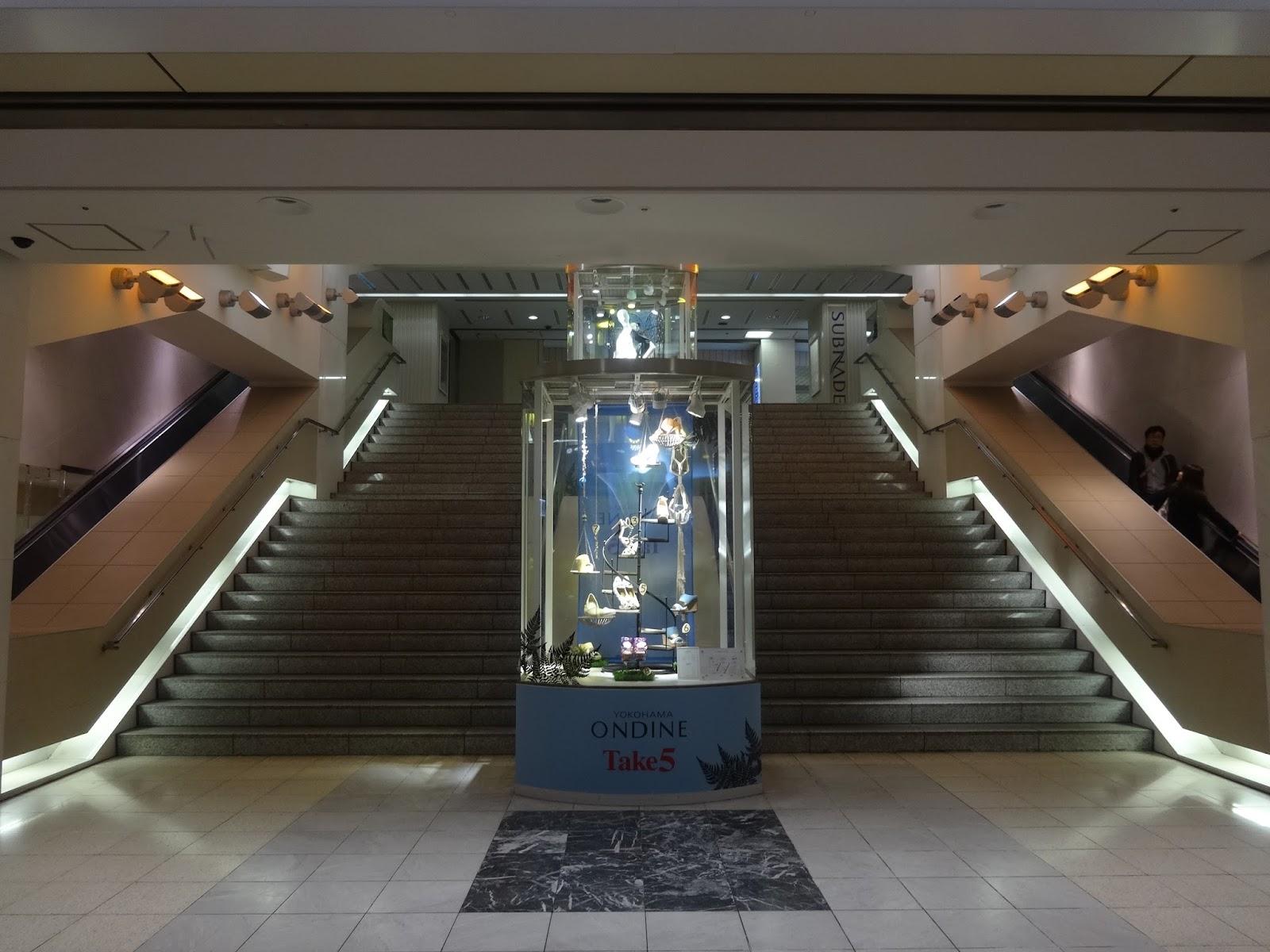 新宿地下ショッピングモール,新宿サブナード〈著作権フリー画像〉Free Stock Photos