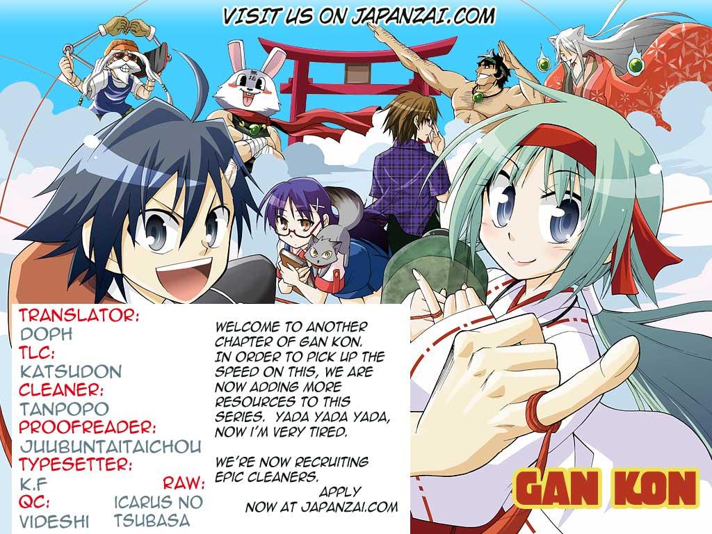 อ่านการ์ตูน Gan?Kon 11 ภาพที่ 1