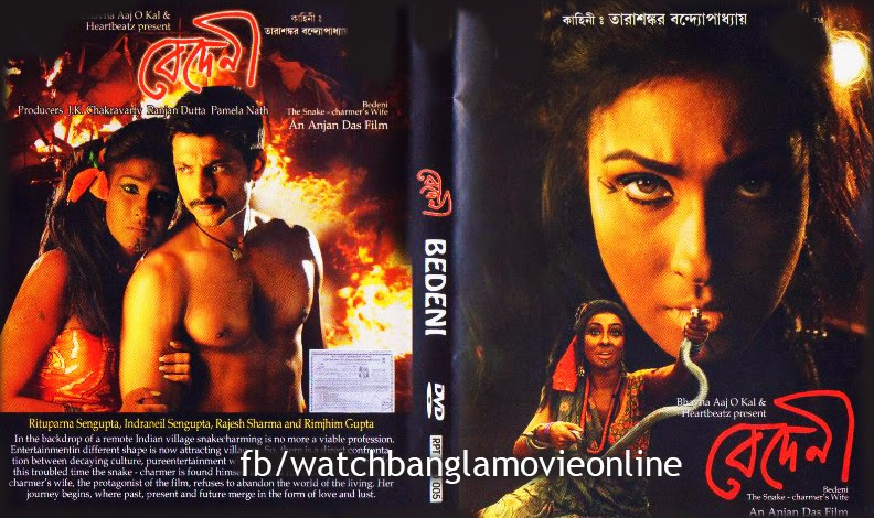 naw kolkata movies click hear..................... Bedeni+bengali+movie+%25283%2529