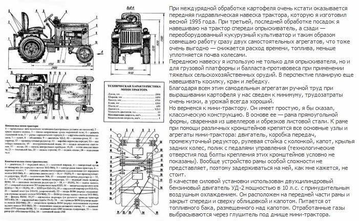 Насос водяной МТЗ ЯМЗ 240-1307010А: продажа, цена в Минске.