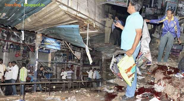 Serial blasts rock Hyderabad, high alert declared 10 dead, 32 injured in serial blasts in Hyderabad