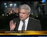 برنامج العاشرة مساءاً مع وائل الإبراشى حلقة  السبت 28-3-2015