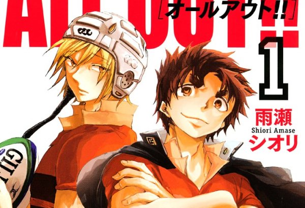 Manga Tentang Rugby 'All Out !!' Akan Dapatkan Adaptasi Anime Pada 2016