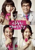 download film cyrano agency