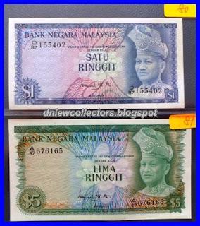 Malaysia 2nd Series RM5
