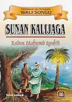 toko buku rahma: buku SUNAN KALIJAGA (Raden Mahmud Syabid), pengarang yuliadi soekardi, penerbit pustaka setia