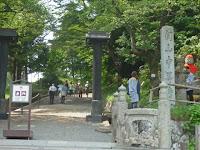 中尊寺は建立当時、関山弘台寿院と号した。