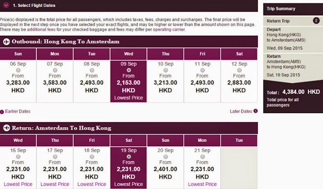 卡塔爾航空 Qatar Airways香港往返歐洲(連稅) 阿姆斯特丹 HK$4,384