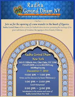 Jagadguru KripaluJi Maharaj inspires Radha Govind Dham New York