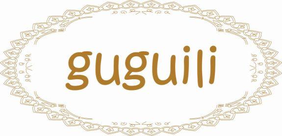 Guguili - Moda Bebê