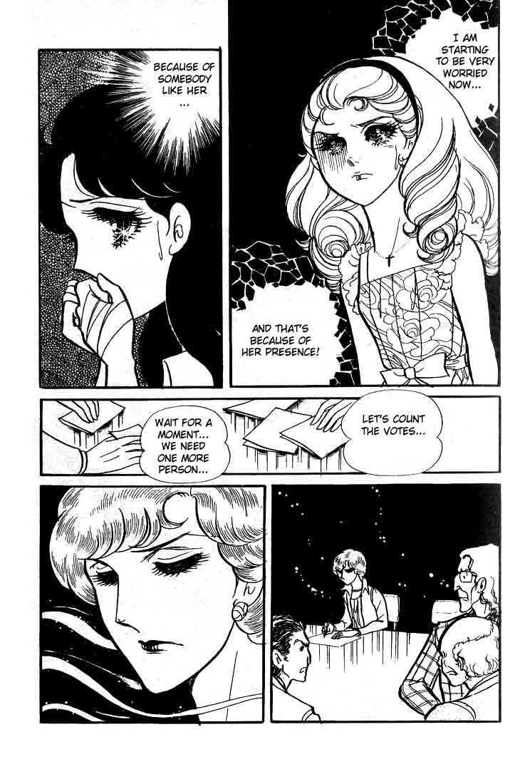 Glass Mask 051 page 29