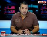برنامج شارع النهار مع أحمد جمال حلقة يوم الأربعاء 20-8-2014