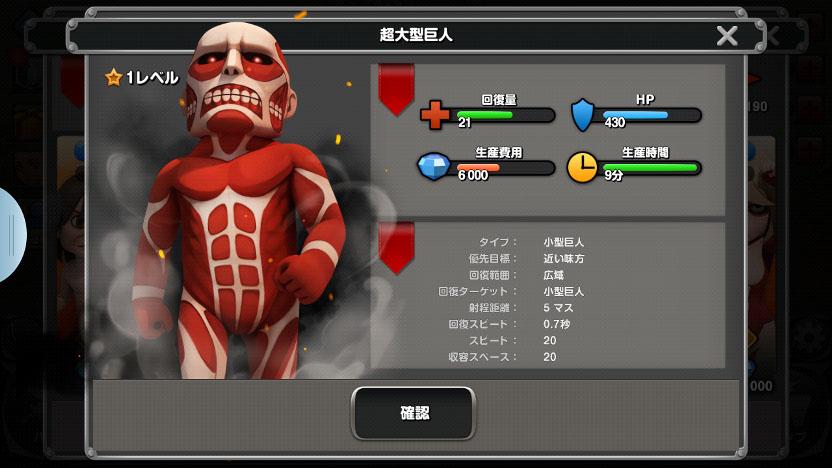 Anime Yang Serupa Dengan Attack On Titan 2 Diadaptasi Dari Ini Terinspirasi Clash