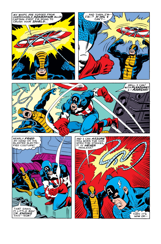 Captain America (1968) Issue #228 #142 - English 16