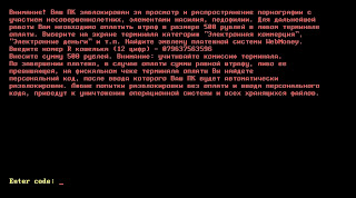 Ваш компьютер заблокирован за просмотр и тиражирование порнографии