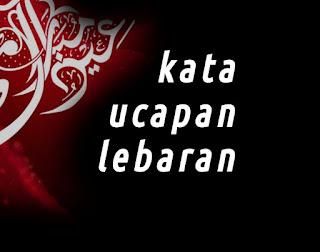 Ucapan Selamat Lebaran Sunda Indonesia Part 6 Panduanmu