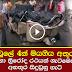 4 killed in Athurugiriya three wheeler-bus accident