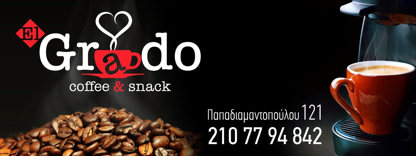 El Grado coffee & snack
