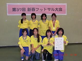 新春フットサル大会女子部準優勝♪