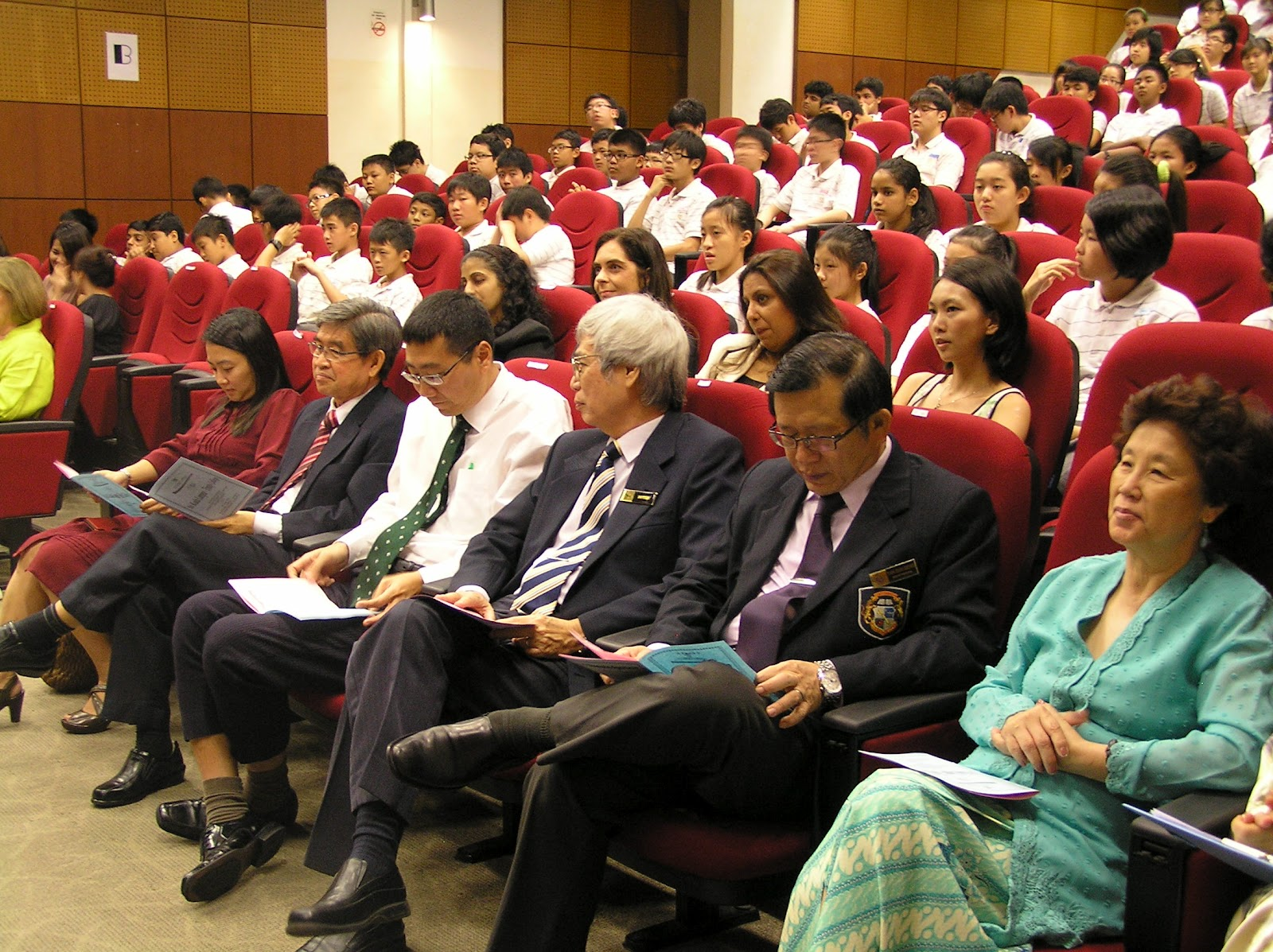 trinity college essay competition 2012