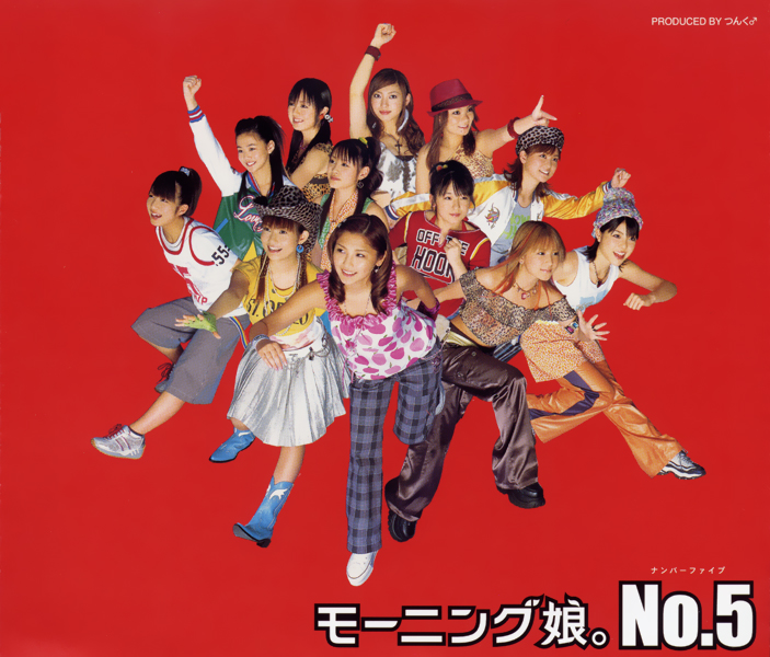 Image result for no 5 morning musume album
