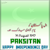 14 August independence day of Pakistan Wallpaper HD
