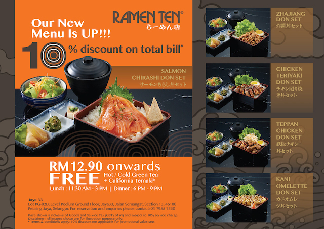 Their New Menu is up and now every diners can enjoy 10% DISCOUNT on TOTAL BILL during their promotion period ~ RM12.90 onwards for their Value Don Sets.
