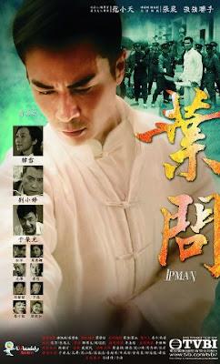 Ip Man 2013 poster