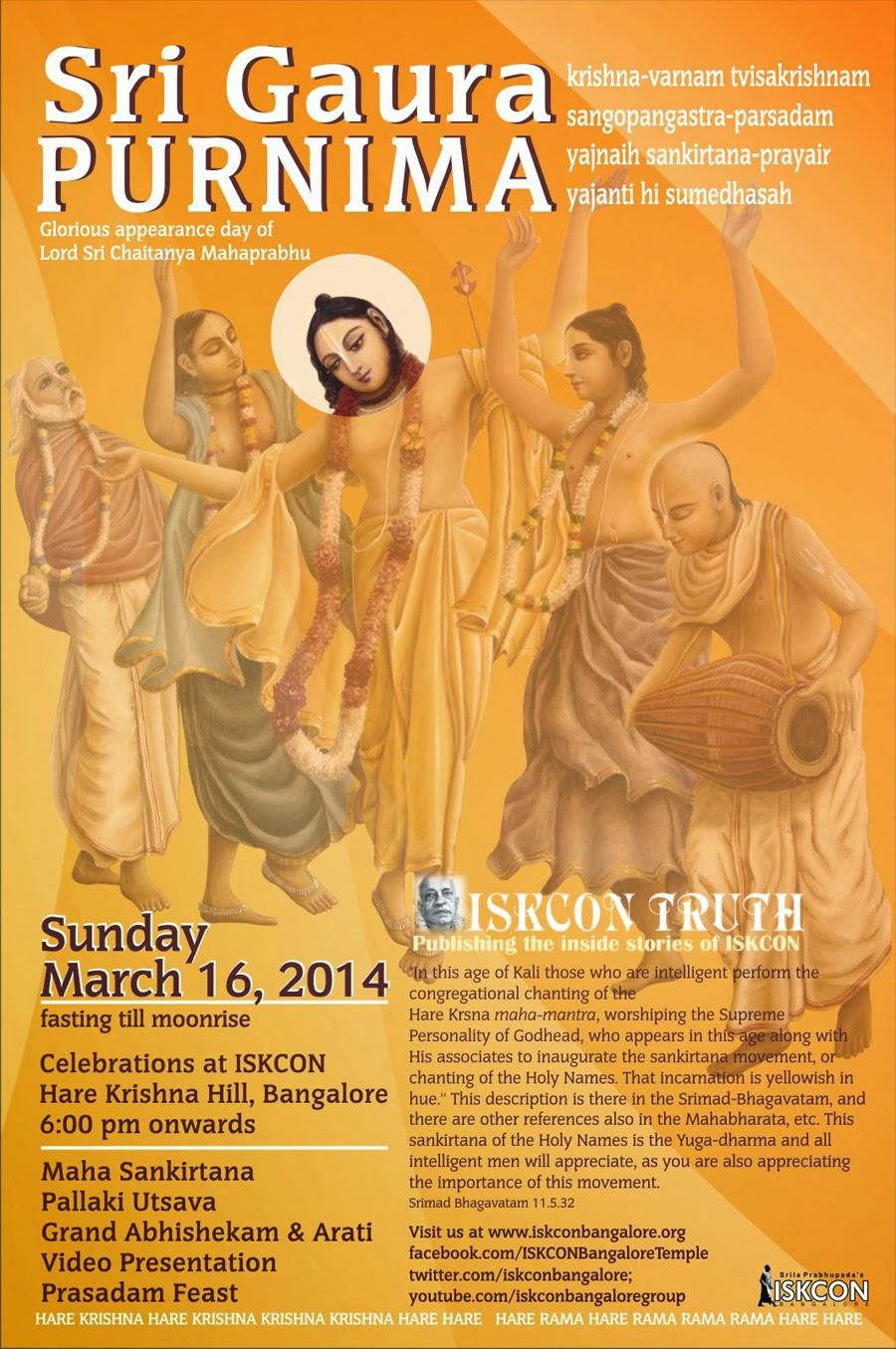 Gaura Purnima, iskcon bangalore, events, hare krishna temple
