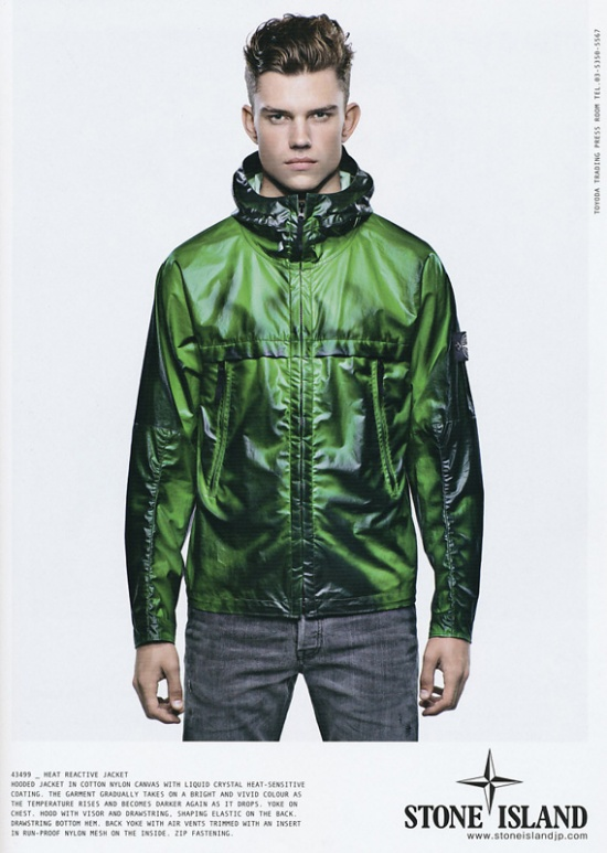 OLYMPIC FEVER- FUTURE DESIGN TECHNOLOGY BY LUXURY LEISURE WEAR LABEL ...