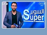 برنامج السوبر مع إبراهيم فايق -- حلقة يوم الأربعاء 27-4-2016