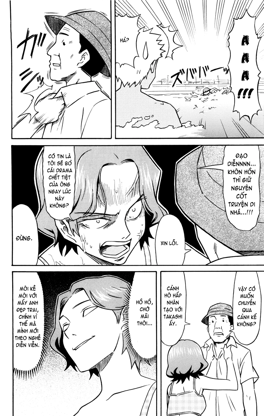 Shinryaku! Ika Musume: Chapter 122