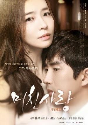 Tình Ngây Dại - Crazy Love (2013) - FFVN - (100/100) - 2013