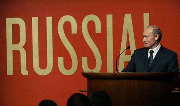 Μόσχα κατά Νέας Τάξης: Δεν πρόκειται να δεχθούμε παγκόσμιο κέντρο εξουσίας