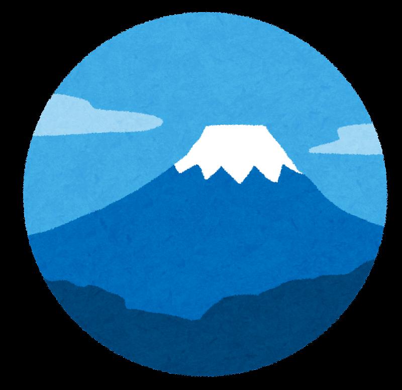 富士山の画像 p1_34
