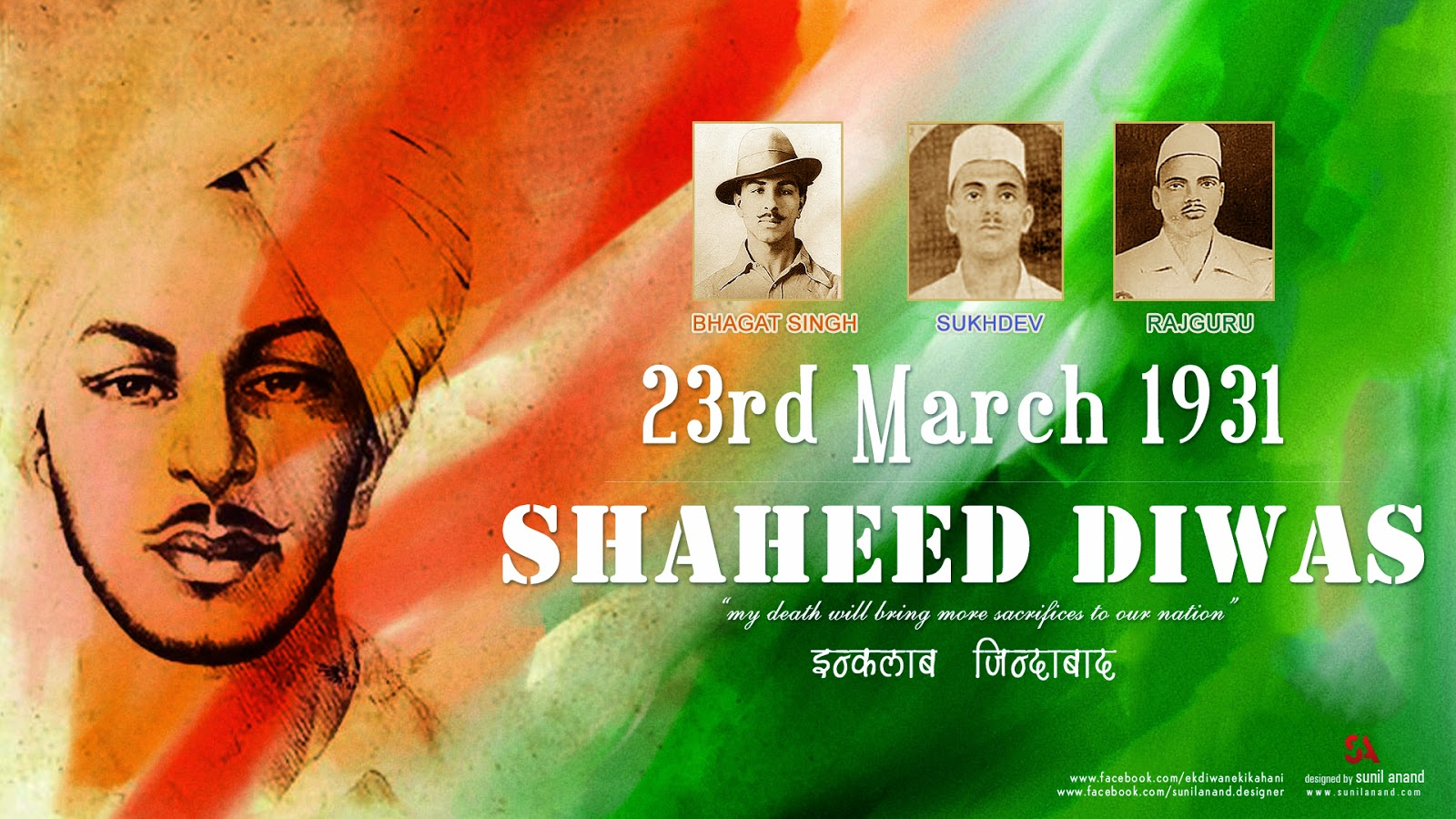 Ek Diwane Ki Kahani 23rd March Shaheed Diwas Wallpaper By Sunil Anand