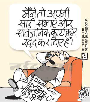 indian political cartoon, corruption cartoon, corruption in india, daily Humor, humor fun, jokes