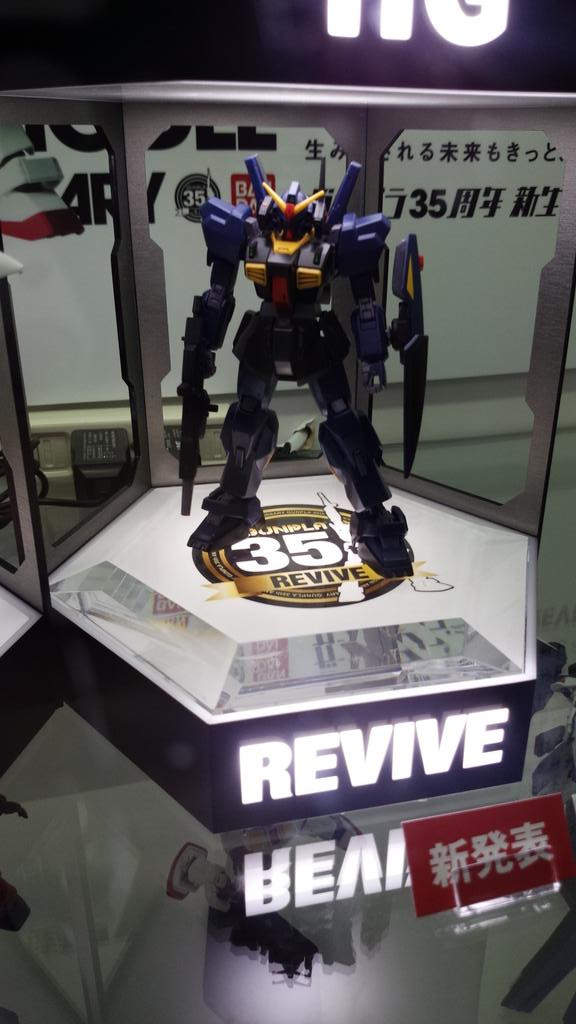 HGUC Gundam MK-II Titan Revive Version