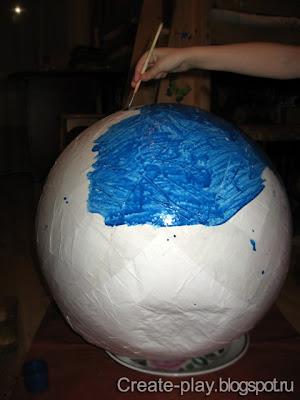 глобус из папье-маше