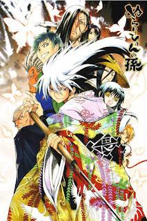 Bách Quỷ Dạ Hành 2 - Nurarihyon No Mago Sennen Makyou 2