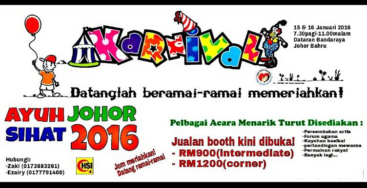 Ayuh Johor Sihat 2016