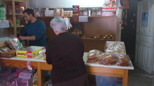 Panadería en Baños de Montemayor