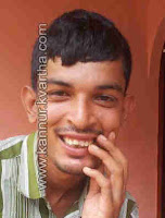 Kannur, Obituary, Fish, Youth, Death, Rayid, Malayalam News, National News, Kerala News,