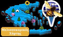 Μελισσοκομικός Χάρτης