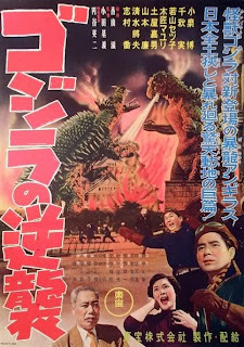 http://lifebetweenframes.blogspot.com/2014/01/godzilla-raids-again.html