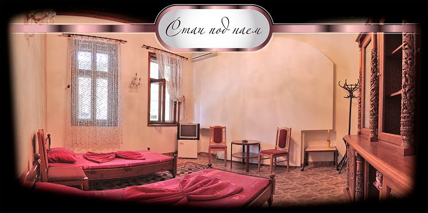 Евтин хотел във Варна ТОП - център. Двойна стая 30 лв. Евтин хотел във Варна център, евтини нощувки
