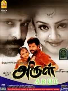 Arul 2004 Tamil Movie Watch Online