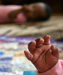 Kilang bayi Nigeria